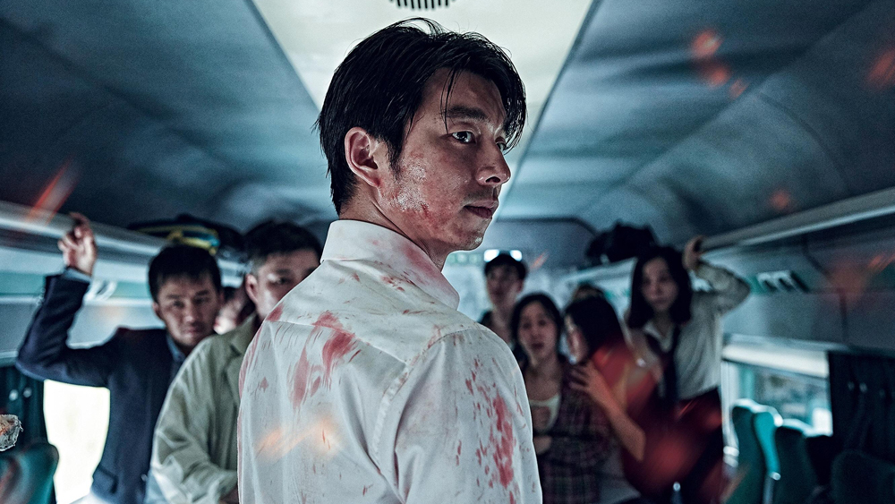 train to busan screenshot