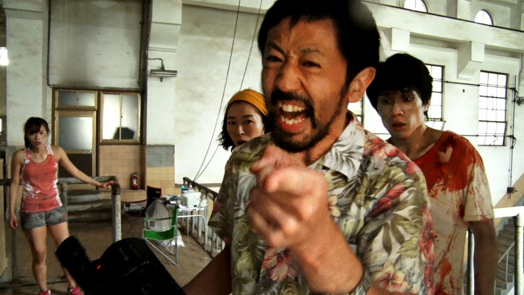 one cut of the dead still